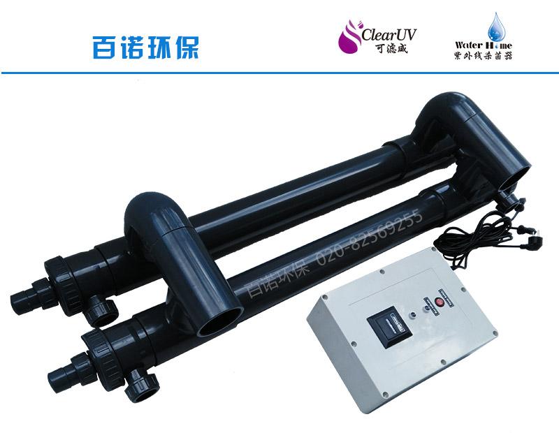 紫外线消毒器相比其它消毒设备具有哪些优点呢?