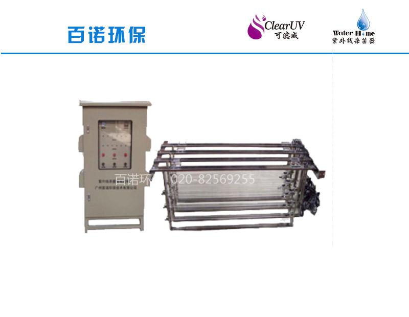 关于明渠式紫外线消毒系统的水平模块和垂直模块特点