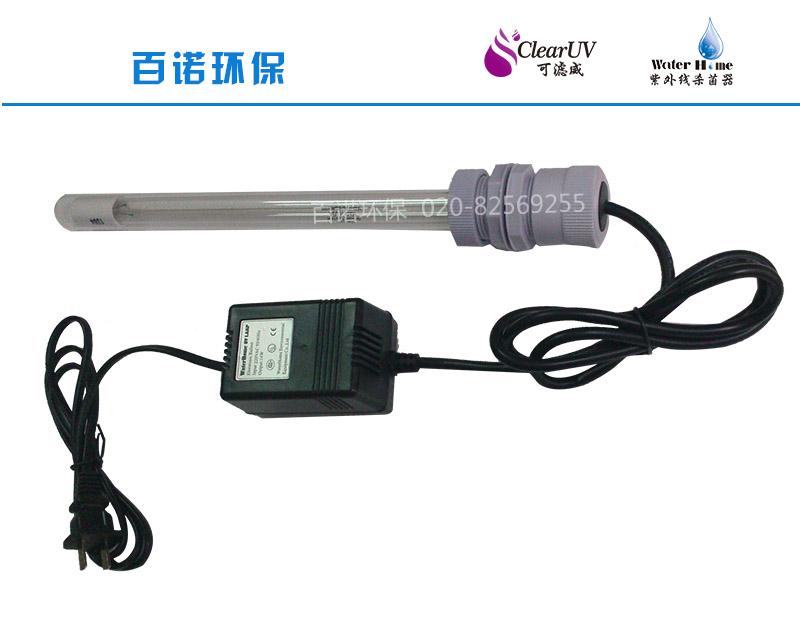 探讨浸没式紫外线杀菌器的杀菌原理及使用特点
