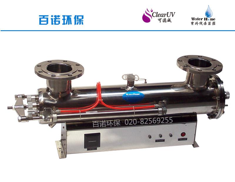 紫外线消毒器的基本技术要求: