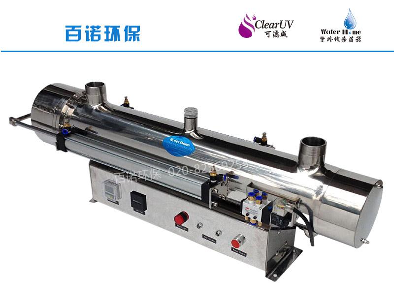 如何对污水紫外线消毒器设备的维护和保养