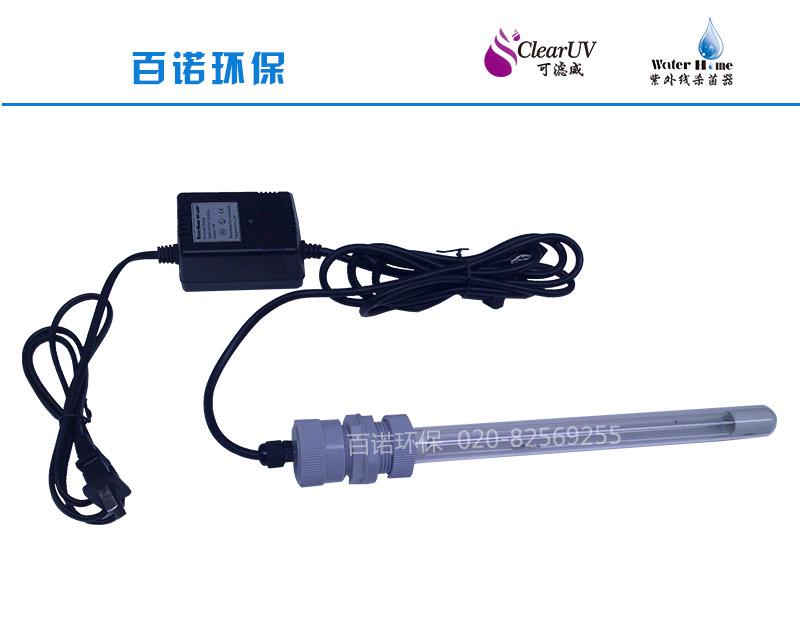 简析紫外线消毒灯的应用具体表现在哪些方面?
