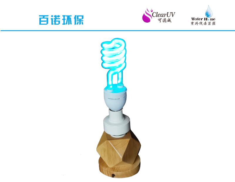 紫外线消毒台灯