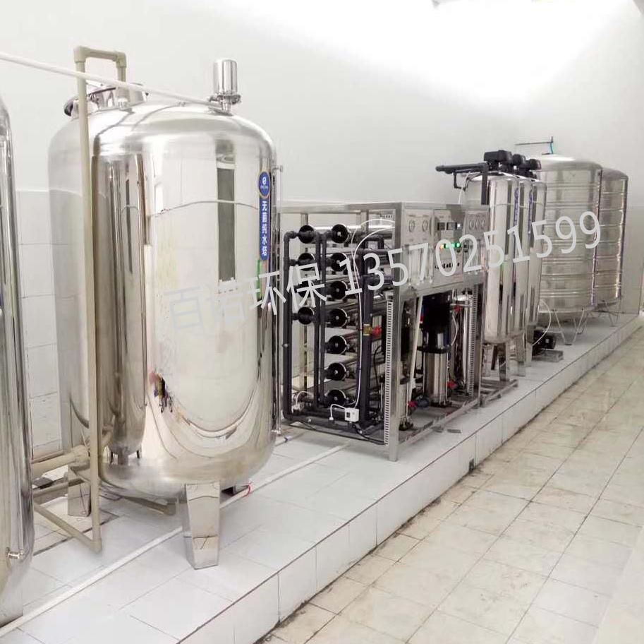 纯净水水厂设备