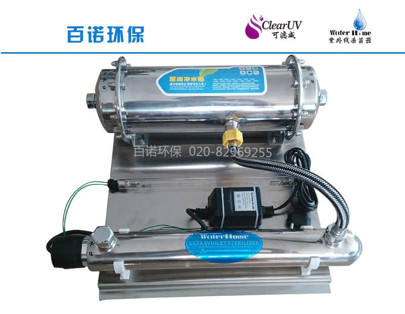 紫外线超滤机