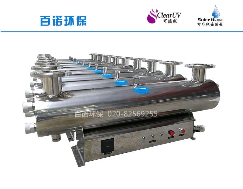 30-50T紫外线杀菌器