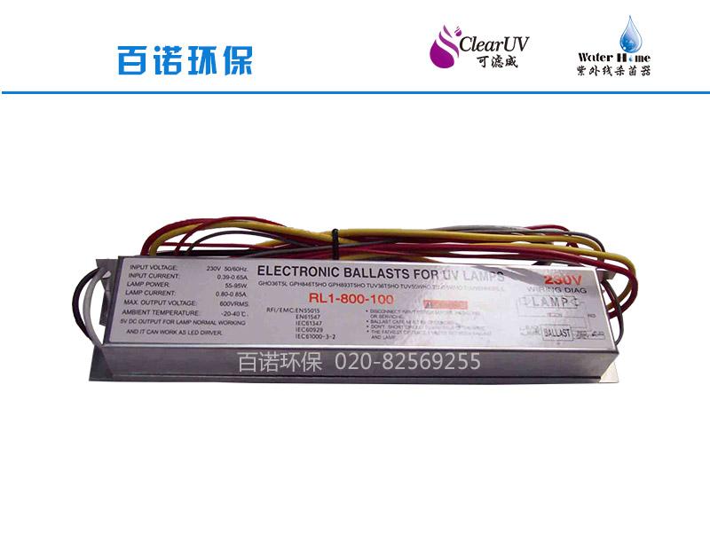 55-95W电子镇流器
