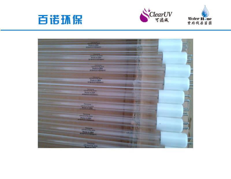 Hanovia海诺威灯管